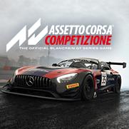 C29-5 Assetto Corsa Competizione ED